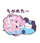 ヤンデレちゃんとメンヘラちゃん(個別スタンプ:05)