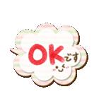 気持ちを伝える♡手書きスタンプ(個別スタンプ:01)