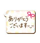 気持ちを伝える♡手書きスタンプ(個別スタンプ:03)
