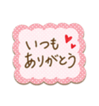気持ちを伝える♡手書きスタンプ(個別スタンプ:04)