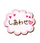 気持ちを伝える♡手書きスタンプ(個別スタンプ:07)