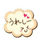 気持ちを伝える♡手書きスタンプ(個別スタンプ:09)