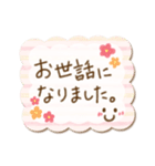 気持ちを伝える♡手書きスタンプ(個別スタンプ:12)