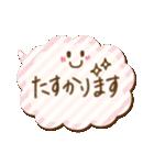 気持ちを伝える♡手書きスタンプ(個別スタンプ:15)