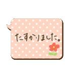 気持ちを伝える♡手書きスタンプ(個別スタンプ:16)