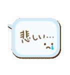 気持ちを伝える♡手書きスタンプ(個別スタンプ:23)