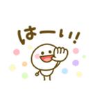 ゆるかわ♡棒人間♡やさしい言葉(個別スタンプ:01)