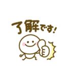 ゆるかわ♡棒人間♡やさしい言葉(個別スタンプ:03)
