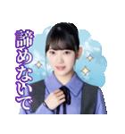ドラマ「ザンビ」(個別スタンプ:03)