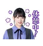 ドラマ「ザンビ」(個別スタンプ:04)