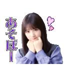 ドラマ「ザンビ」(個別スタンプ:06)