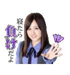 ドラマ「ザンビ」(個別スタンプ:08)
