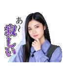 ドラマ「ザンビ」(個別スタンプ:09)
