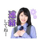 ドラマ「ザンビ」(個別スタンプ:14)