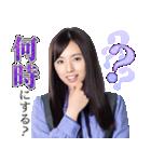 ドラマ「ザンビ」(個別スタンプ:15)