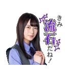 ドラマ「ザンビ」(個別スタンプ:16)
