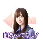 ドラマ「ザンビ」(個別スタンプ:17)