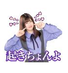 ドラマ「ザンビ」(個別スタンプ:18)