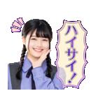 ドラマ「ザンビ」(個別スタンプ:20)