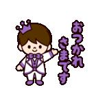 Jオタクのための王子様スタンプ(紫色)(個別スタンプ:01)