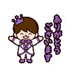 Jオタクのための王子様スタンプ(紫色)(個別スタンプ:02)
