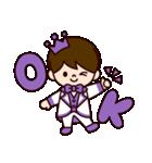 Jオタクのための王子様スタンプ(紫色)(個別スタンプ:03)