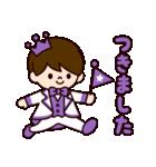 Jオタクのための王子様スタンプ(紫色)(個別スタンプ:06)