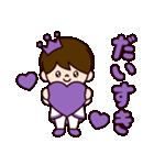 Jオタクのための王子様スタンプ(紫色)(個別スタンプ:07)