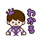 Jオタクのための王子様スタンプ(紫色)(個別スタンプ:08)