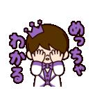 Jオタクのための王子様スタンプ(紫色)(個別スタンプ:09)