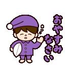 Jオタクのための王子様スタンプ(紫色)(個別スタンプ:11)