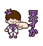 Jオタクのための王子様スタンプ(紫色)(個別スタンプ:12)
