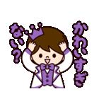 Jオタクのための王子様スタンプ(紫色)(個別スタンプ:14)