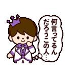Jオタクのための王子様スタンプ(紫色)(個別スタンプ:15)