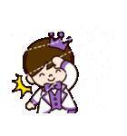 Jオタクのための王子様スタンプ(紫色)(個別スタンプ:19)
