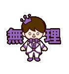 Jオタクのための王子様スタンプ(紫色)(個別スタンプ:21)