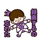 Jオタクのための王子様スタンプ(紫色)(個別スタンプ:25)