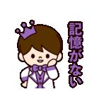 Jオタクのための王子様スタンプ(紫色)(個別スタンプ:29)