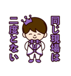 Jオタクのための王子様スタンプ(紫色)(個別スタンプ:30)