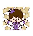 Jオタクのための王子様スタンプ(紫色)(個別スタンプ:31)