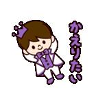 Jオタクのための王子様スタンプ(紫色)(個別スタンプ:32)