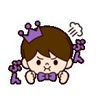 Jオタクのための王子様スタンプ(紫色)(個別スタンプ:35)
