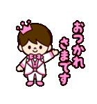 ピンクの王子様スタンプ(個別スタンプ:01)