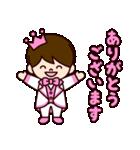 ピンクの王子様スタンプ(個別スタンプ:02)