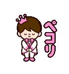 ピンクの王子様スタンプ(個別スタンプ:05)