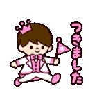 ピンクの王子様スタンプ(個別スタンプ:06)