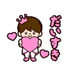 ピンクの王子様スタンプ(個別スタンプ:07)