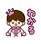 ピンクの王子様スタンプ(個別スタンプ:08)