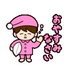 ピンクの王子様スタンプ(個別スタンプ:11)
