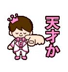 ピンクの王子様スタンプ(個別スタンプ:12)